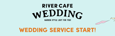 rivercafewedding