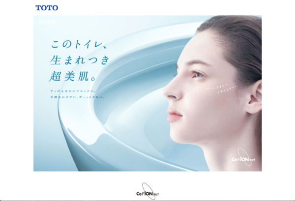 TOTO 広告のサムネイル