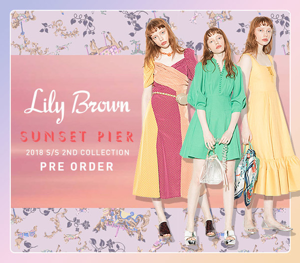 Lily Brownのサムネイル