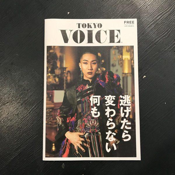 TOKYO VOICE vol.9 が届きました